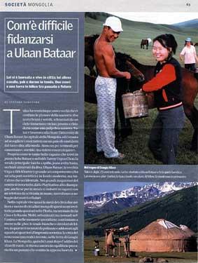 Girls Ulaan-Uul